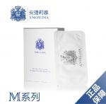 安捷莉娜M8M8保湿修护生物纤维眼膜 10对/盒
