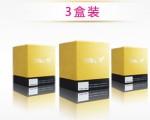 美国莎娜琳第三代养阴产品(3盒装)