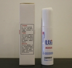 HB康俪美三维玻尿酸精华乳(3D玻尿酸精华乳) 60ml 润养保湿