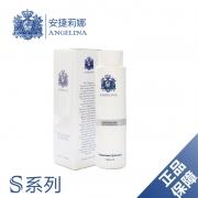 安捷莉娜S3晶蓝清透洁面乳120ml