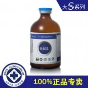安捷莉娜S601玻尿酸精华液 100ml