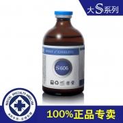 安捷莉娜S606胜肽酸(抑痘)精华液 100ml