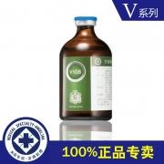 安捷莉娜V108冻龄抗衰精华液 100ml
