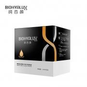 润百颜蜂巢玻尿酸水润次抛原液 1.25ml*30支 (涂抹水光) 小分子玻尿酸