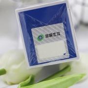 宝龄·丽碧雅-优丽雅苹果光修护隔离霜 35ml 隔离防护,修护保湿