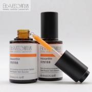 Bio-MESO肌活天然虾青素还原动力肌底液 30ml 抗氧化修护