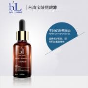B'L丽碧雅优质养肤油 30ml 改善干敏肌肤