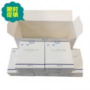必芙皮肤表层修护冻干粉 10盒装 25000IU/支美容修护